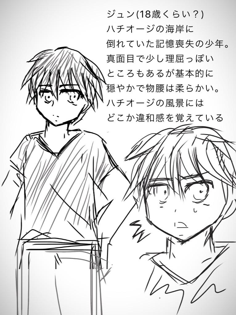 f:id:fukamiei:20171120151047j:plain