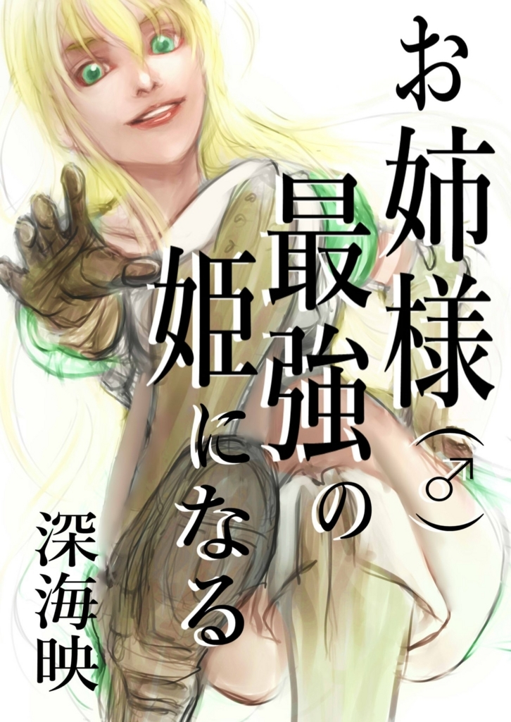 f:id:fukamiei:20171216125806j:plain