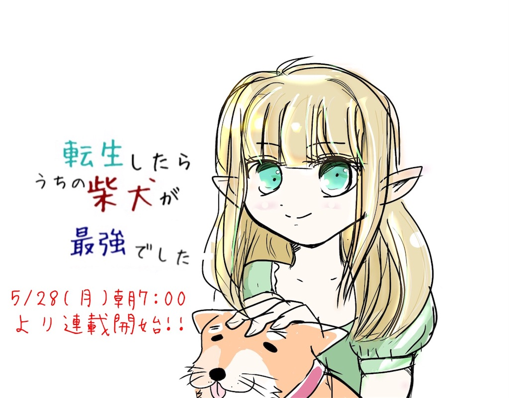 f:id:fukamiei:20180529145455j:image