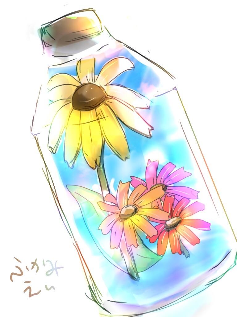 f:id:fukamiei:20180726102706j:image