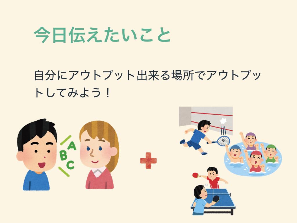 f:id:fukaminmin822:20170126012543j:plain