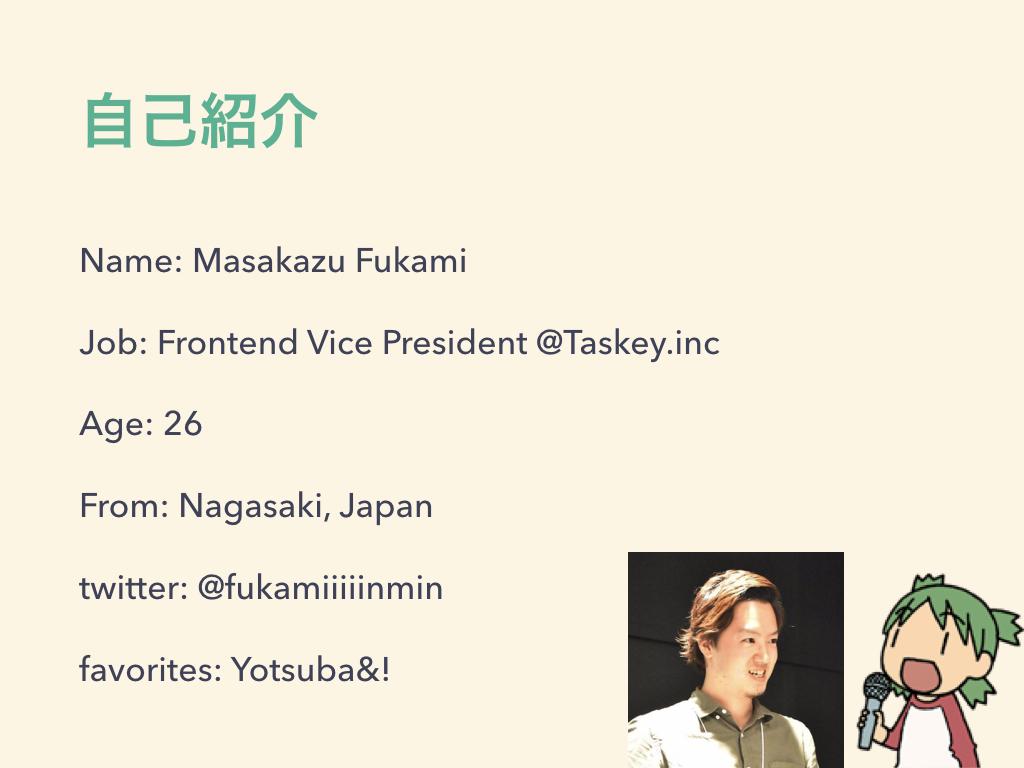 f:id:fukaminmin822:20170126014053j:plain
