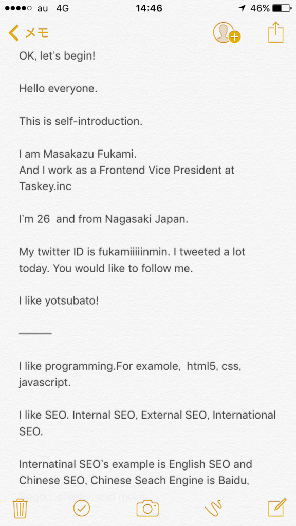 f:id:fukaminmin822:20170126144751p:plain
