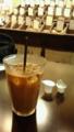 やなか珈琲2K540店にてアイスコーヒー。