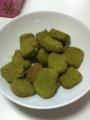 サクサク緑茶クッキー