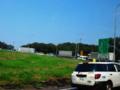 町田インターなう。入る前から渋滞で、ここから厚木までだそう。