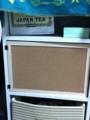 セリアのコルクボードで扉作れるっていうから作ってみた