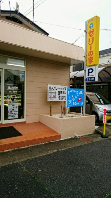 f:id:fukamiruli:20170501205208j:image