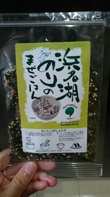 f:id:fukamiruli:20170620115020j:image