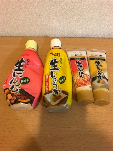 f:id:fukanono:20170508225457j:image