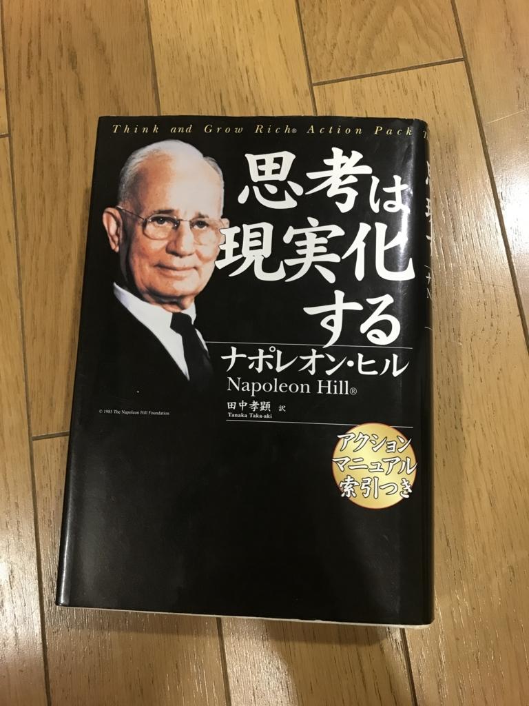 f:id:fukanono:20170901075943j:plain