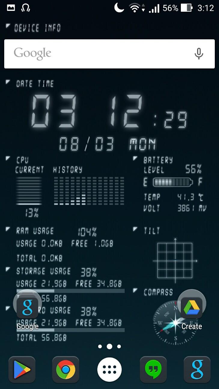 Androidアプリ Nova Launcherでホーム画面をカスタマイズ