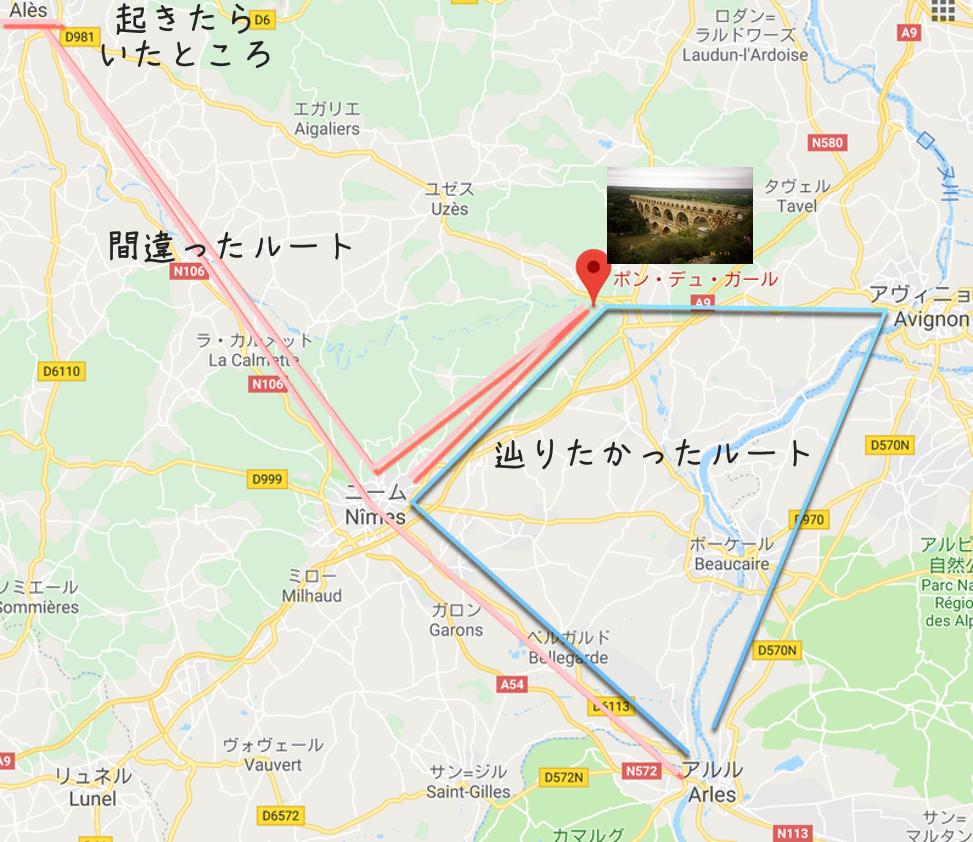 f:id:fukarinka:20190402024241j:plain