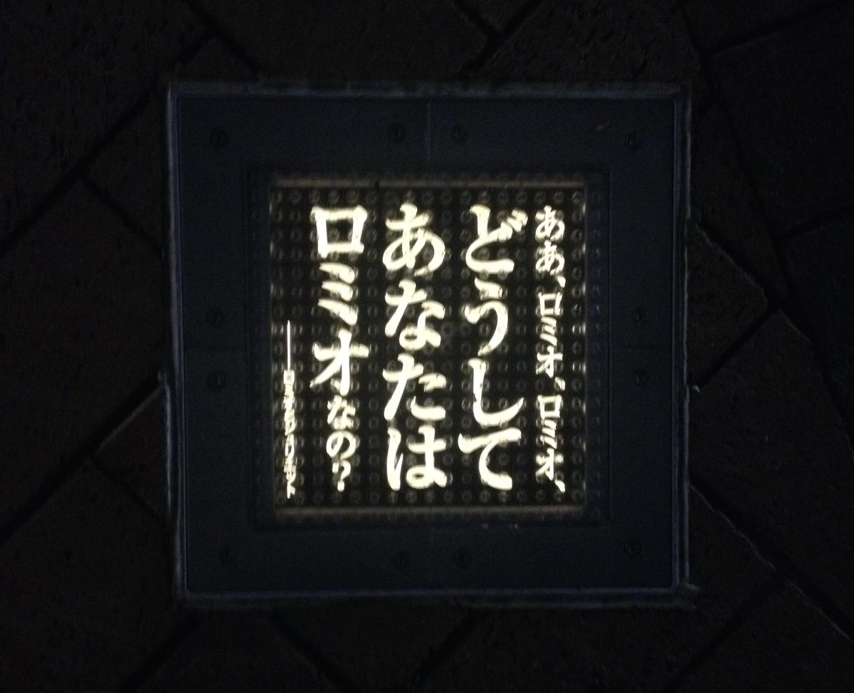 f:id:fukarinka:20210605152041j:plain