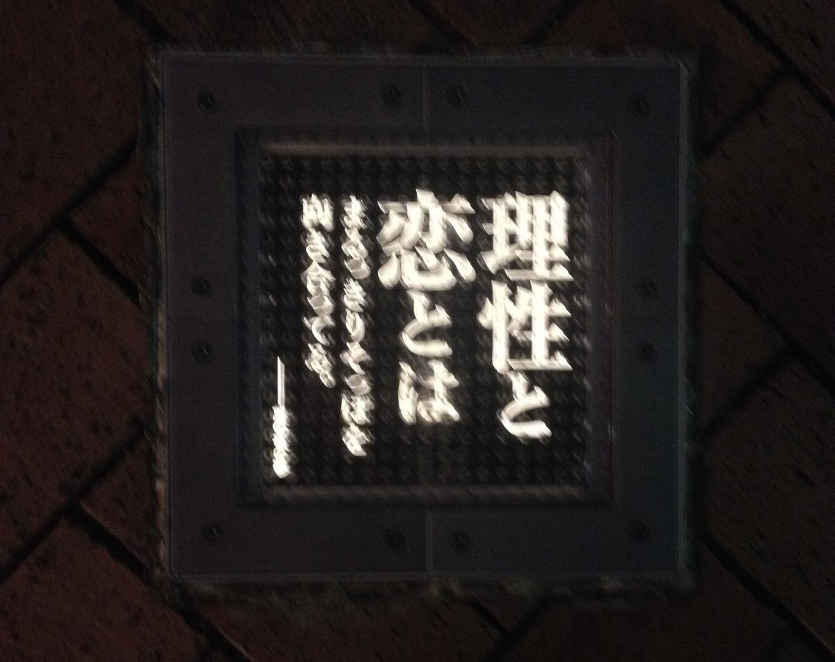 f:id:fukarinka:20210608023052j:plain