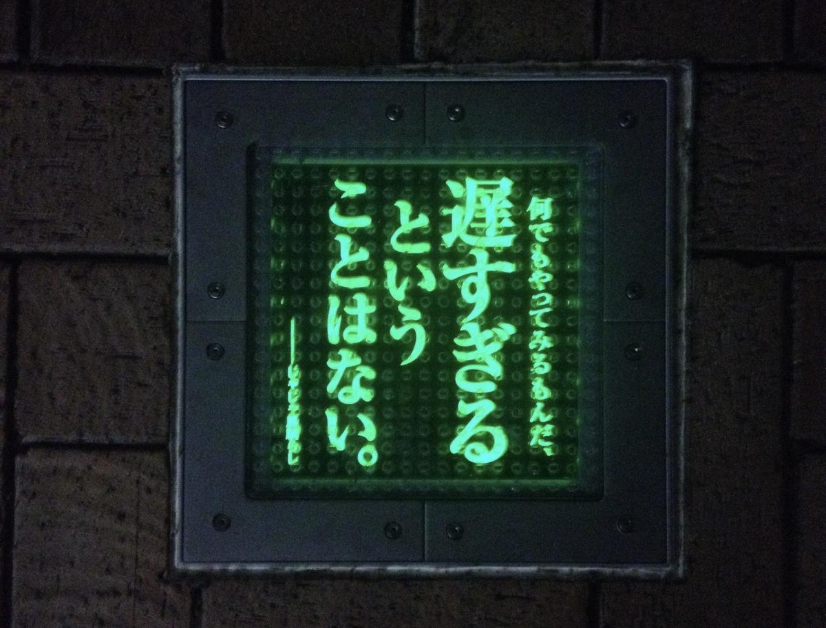 f:id:fukarinka:20210608023148j:plain