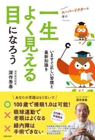f:id:fukasaku:20170810183742j:image