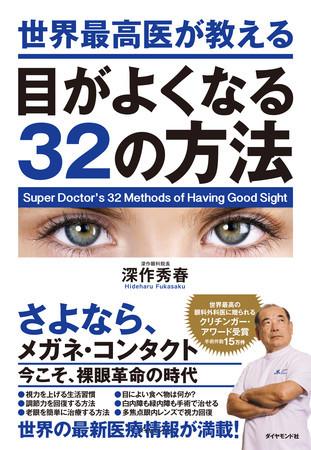 f:id:fukasaku:20181116121036j:image