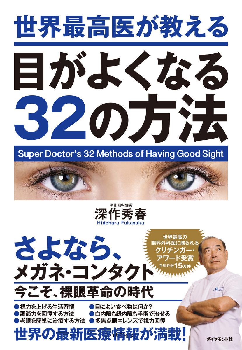 f:id:fukasaku:20181116121037j:plain