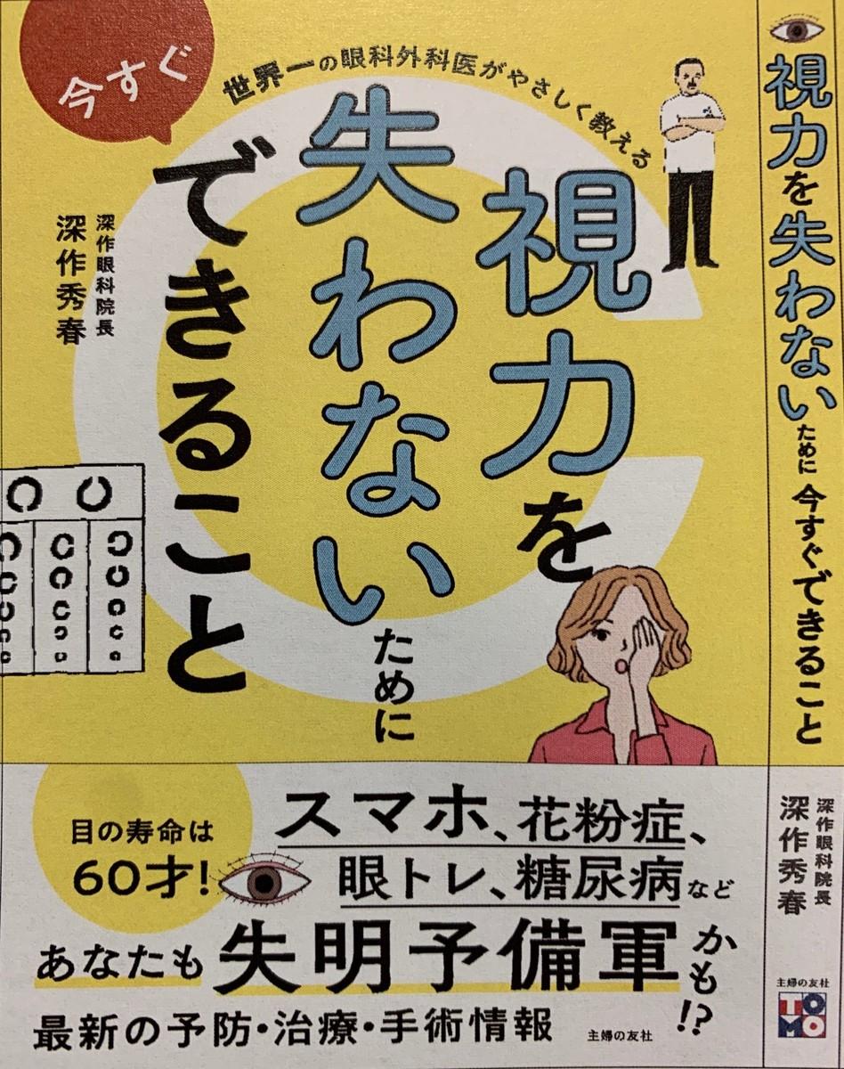 f:id:fukasaku:20201121011125j:plain