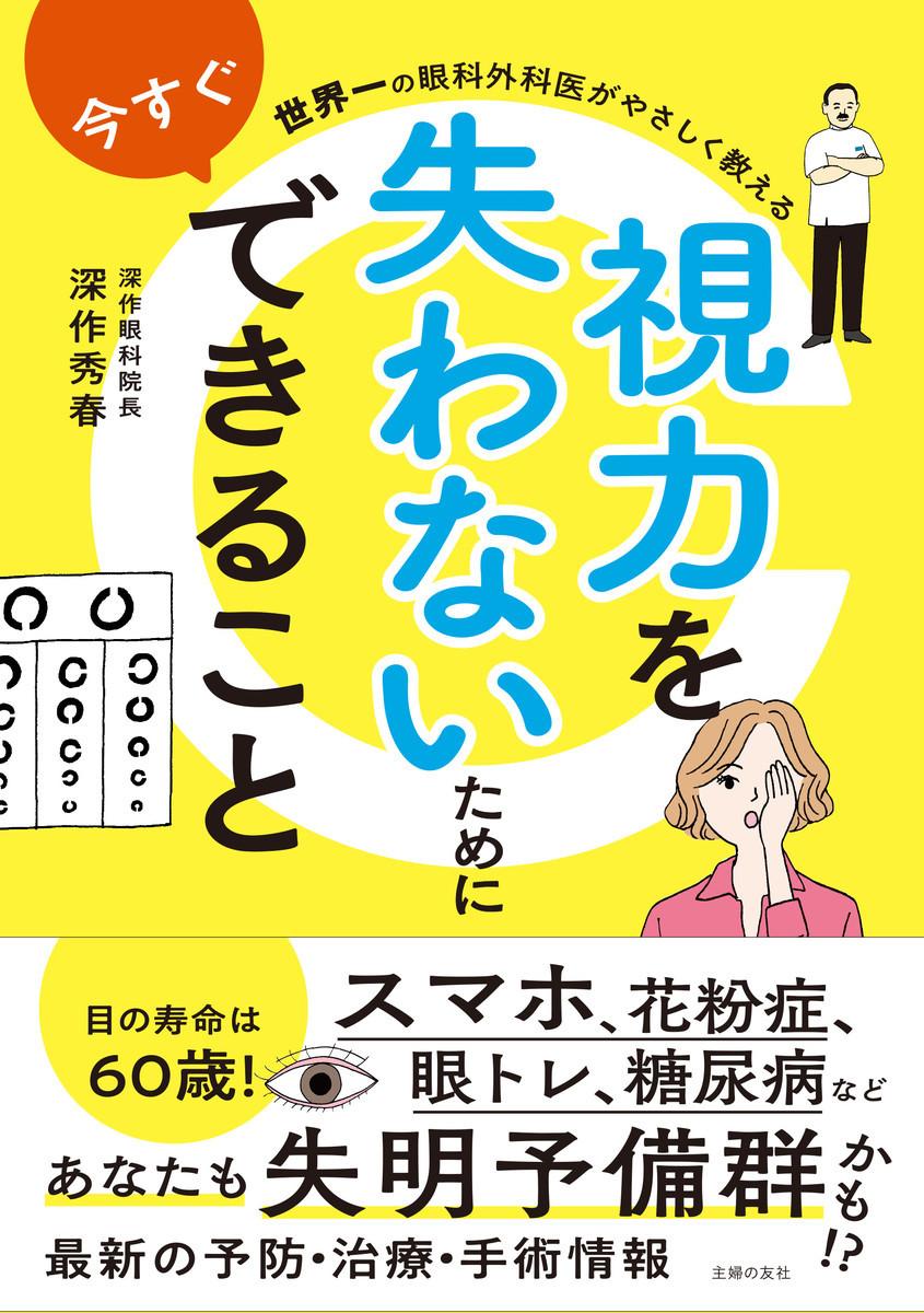 f:id:fukasaku:20201203101456j:plain