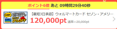 f:id:fukasho39:20170227143031j:plain