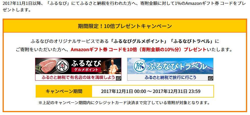 f:id:fukasho39:20171211124544j:plain