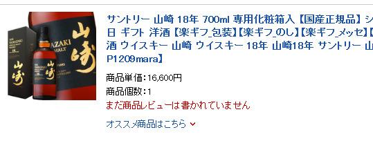 f:id:fukasho39:20180201161837j:plain