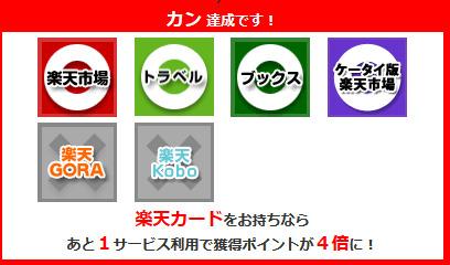 f:id:fukasho39:20180227143111j:plain