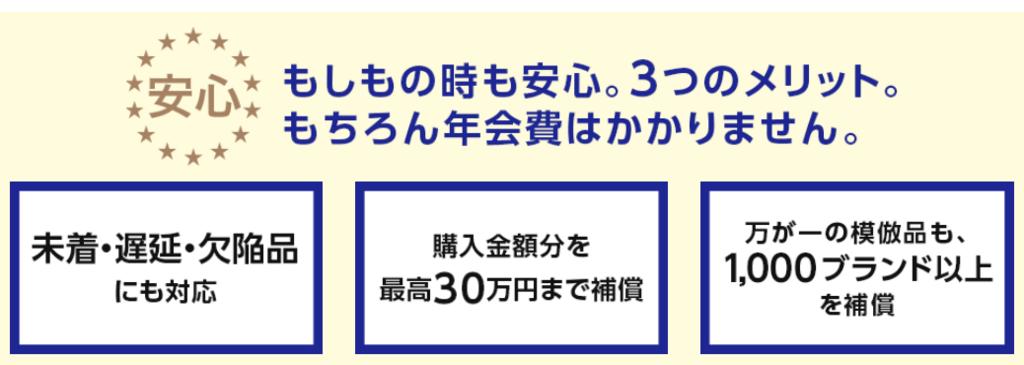 f:id:fukasho39:20180529171837p:plain