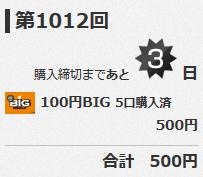 f:id:fukasho39:20180530120733p:plain