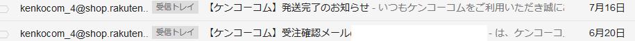 f:id:fukasho39:20180802170220p:plain