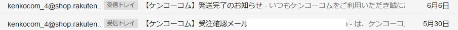 f:id:fukasho39:20180802170801p:plain