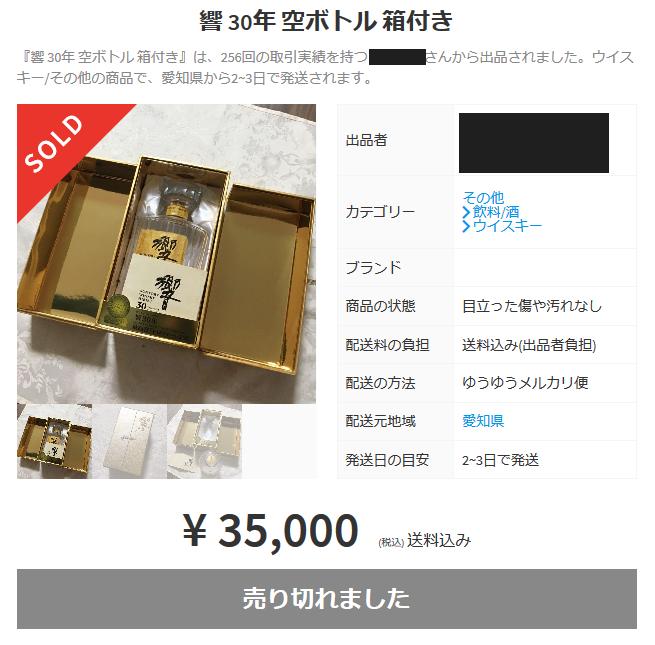 f:id:fukasho39:20180823083915p:plain