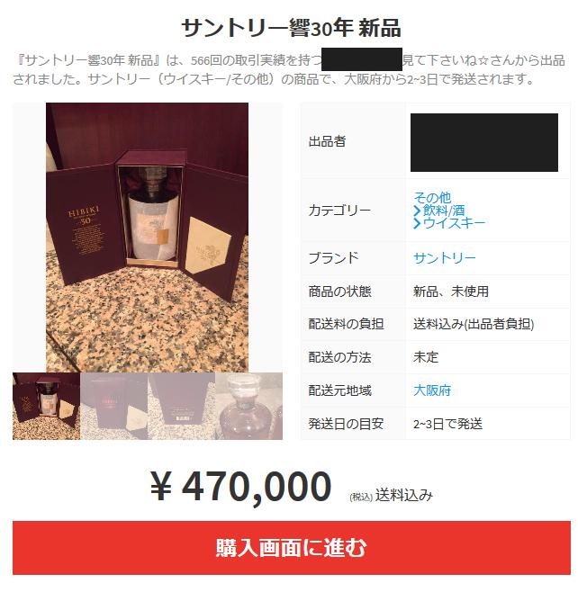 f:id:fukasho39:20180823083945p:plain