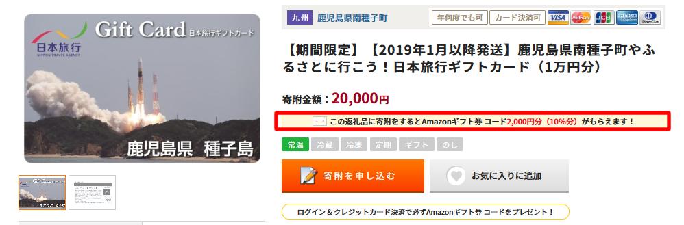 f:id:fukasho39:20181003085839p:plain