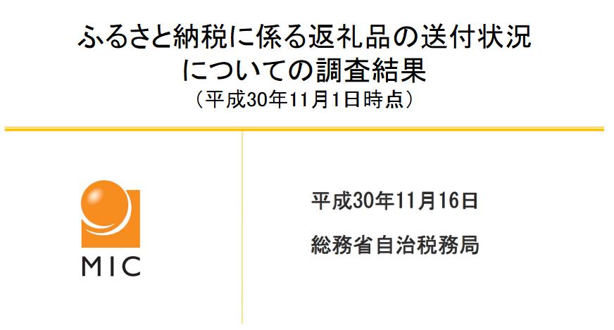 f:id:fukasho39:20181121085713p:plain