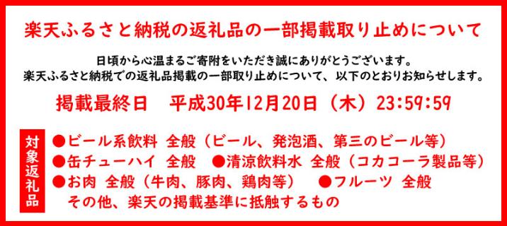 f:id:fukasho39:20181218134948p:plain