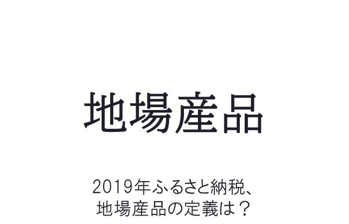 f:id:fukasho39:20190122082737j:plain