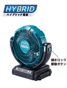f:id:fukasho39:20190909160556j:plain
