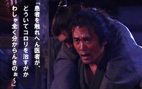 f:id:fukatsu250:20180202131150j:plain