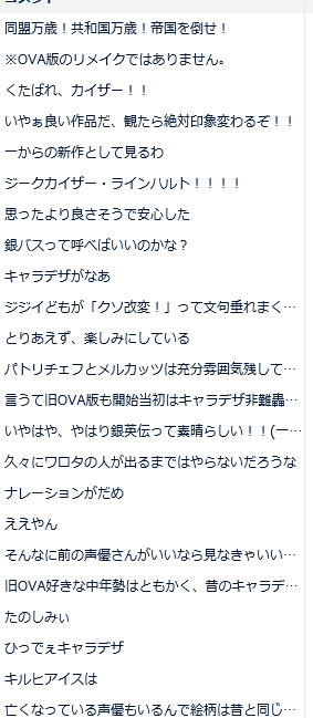 f:id:fukatsu250:20180410231251p:plain
