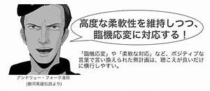 f:id:fukatsu250:20180410232459p:plain