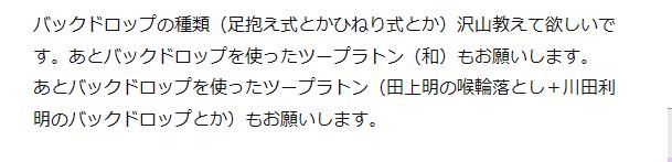 f:id:fukatsu250:20180419232516p:plain
