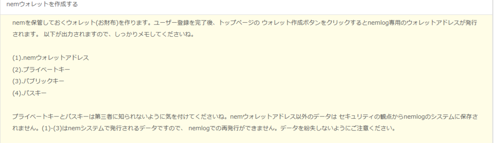 f:id:fukatsu250:20180922170432p:plain