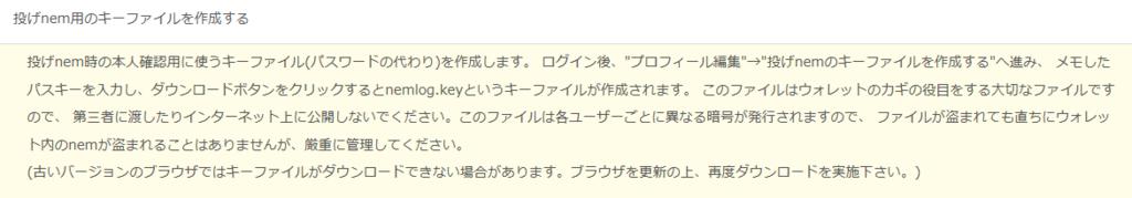 f:id:fukatsu250:20180922171152p:plain