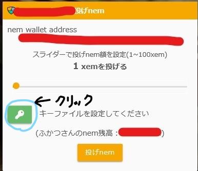 f:id:fukatsu250:20180922172420j:plain