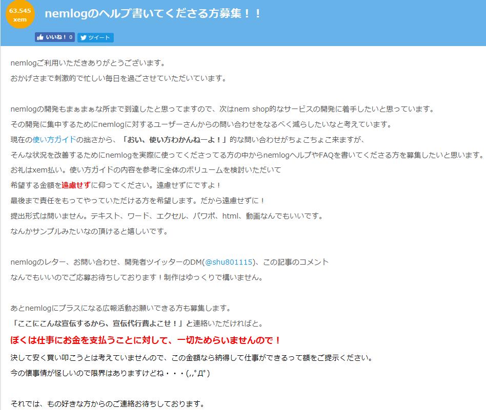 f:id:fukatsu250:20181001221054p:plain