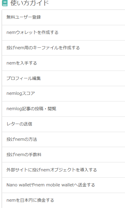 f:id:fukatsu250:20181001221608p:plain