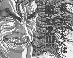 f:id:fukatsu250:20181128223405j:plain